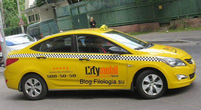 3241858_taxi31 (699x384, 55Kb)