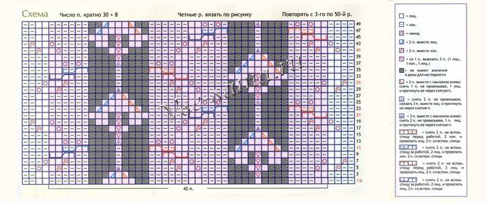 3131-3 (700x291, 298Kb)