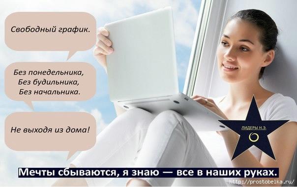 w_BaBCzgFi8 (604x381, 106Kb)
