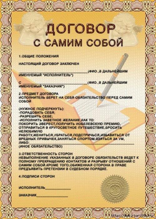 muzhskie-yaytsa-golie