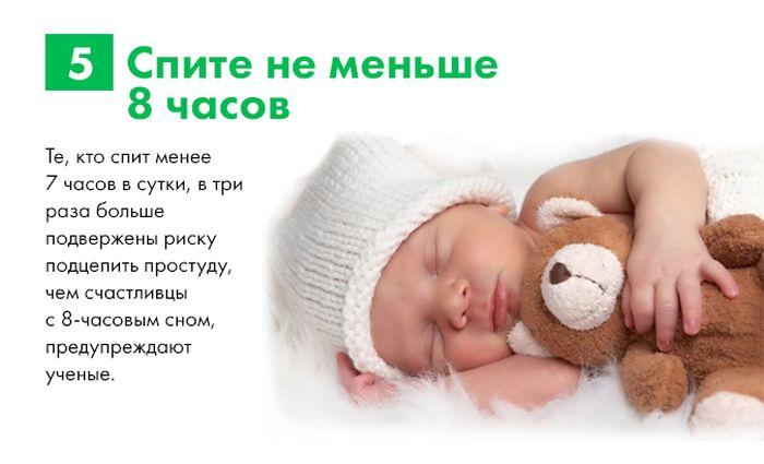 Полезные советы для поддержания красоты и здоровья - Страница 2 124600042_5