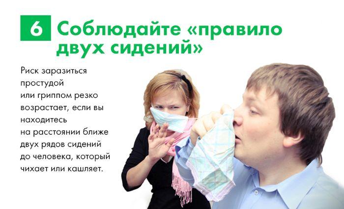 Полезные советы для поддержания красоты и здоровья - Страница 2 124600044_6
