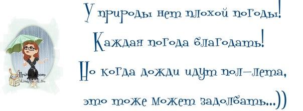 1377225862_frazochki-7 (604x223, 104Kb)