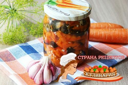 salat-morkov-masliny-na-zimu-09 (500x333, 130Kb)