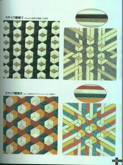 японское плетение лентами