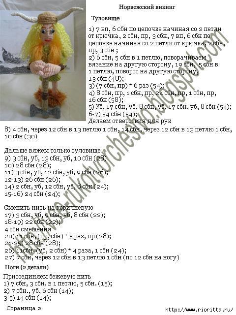 Рі (4) (480x640, 198Kb)