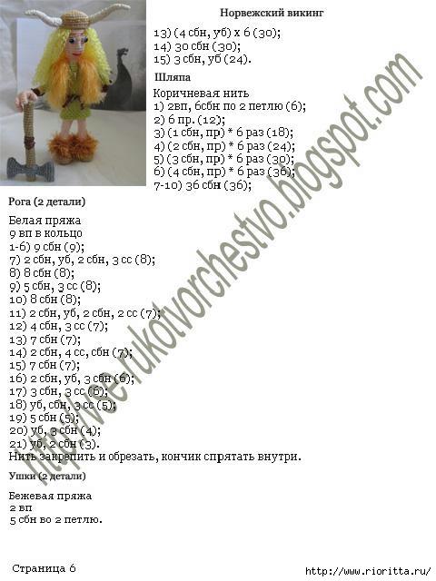 Рі (8) (480x640, 143Kb)