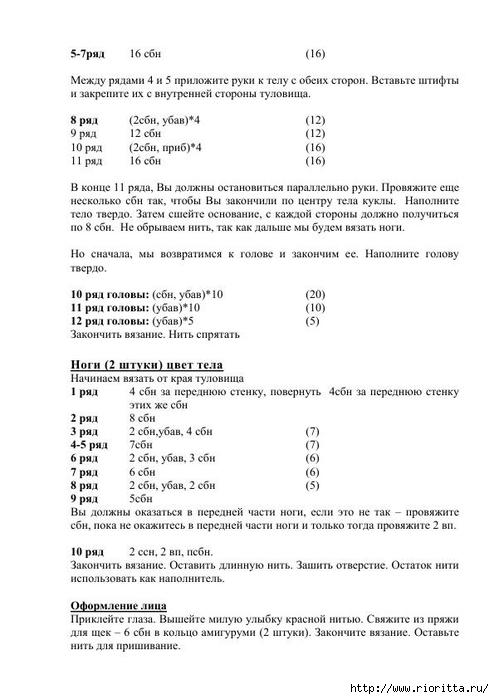 С€ (3) (494x700, 156Kb)