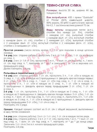серая2 (377x512, 188Kb)