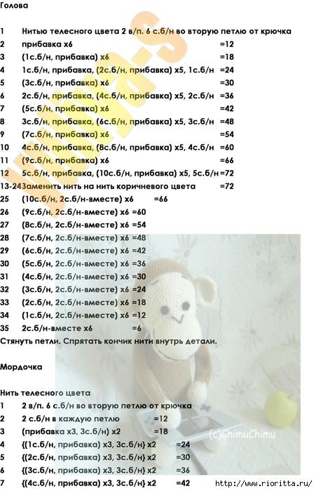 СЃ (2) (451x699, 222Kb)