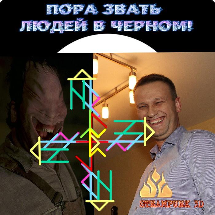 5057605_8888 (700x700, 116Kb)