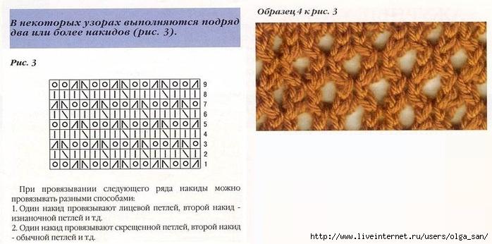 щ (700x346, 156Kb)