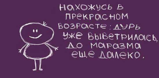 vozrast_zhenshiny_01 (550x270, 85Kb)