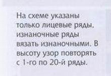 04- (220x152, 7Kb)
