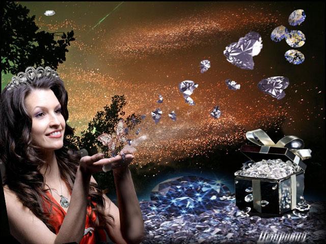 Наш Алмаз (640x480, 123Kb)