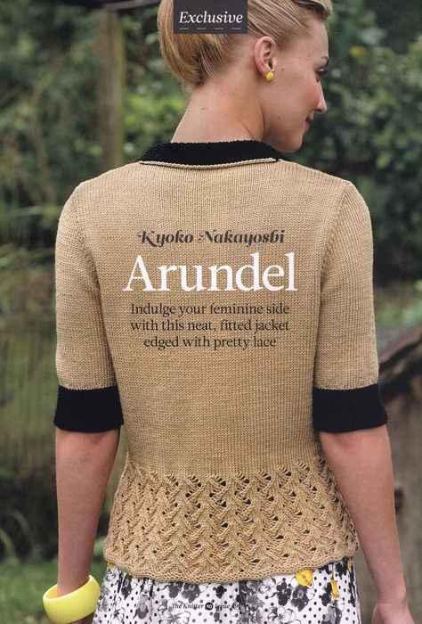 Arundel_1 (474x700, 39Kb)