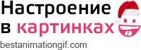 4897960_logo2 (199x71, 15Kb)