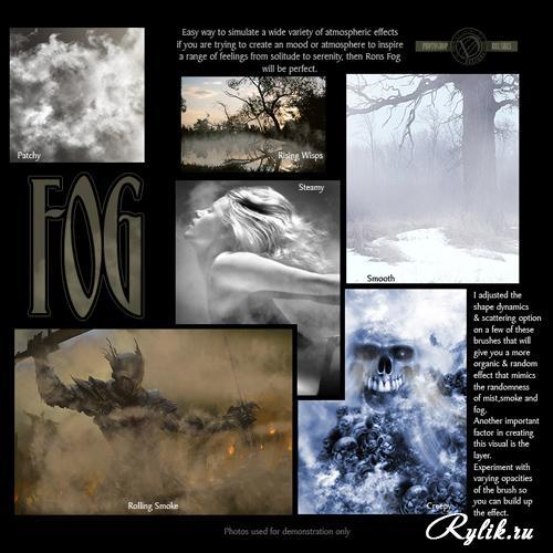 Густой туман (500x500, 168Kb)