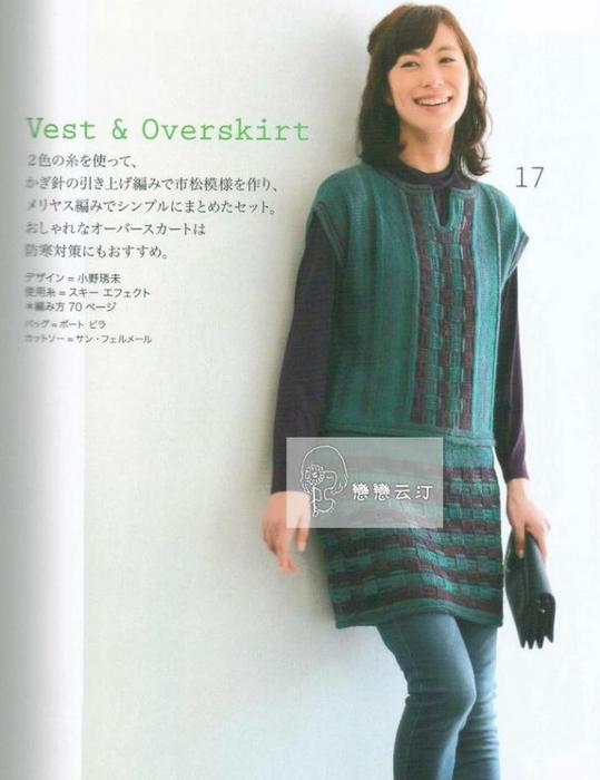 vest17 (539x700, 252Kb)