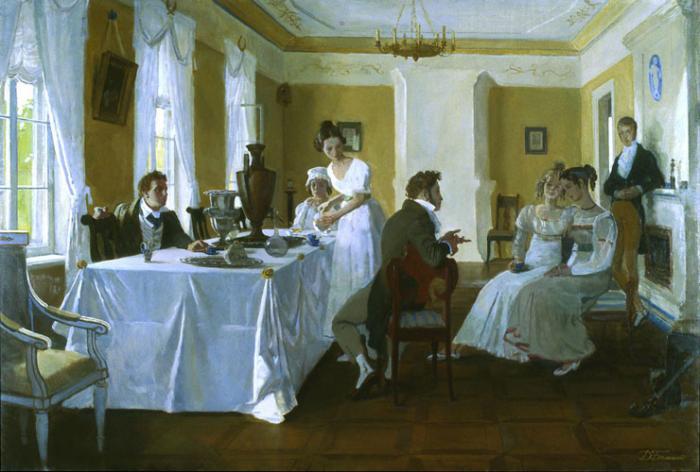 Пушкин в гостях у семейства осиповых
