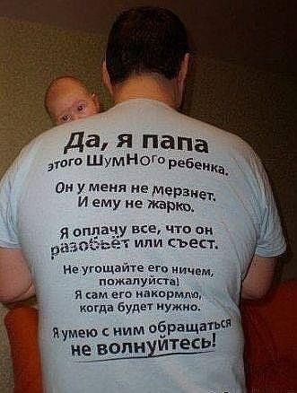 89160309_podborka_64 (331x438, 29Kb)