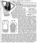 Превью 52.3 (623x700, 185Kb)