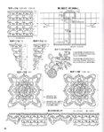 Превью 15 (501x640, 209Kb)