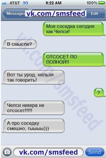 фото приколы/4800467_1341934371_jj7 (362x538, 41Kb): www.liveinternet.ru/tags/%F1%EC%F1+%EF%F0%E8%EA%EE%EB%FB