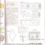 Превью p (50) (569x576, 61Kb)