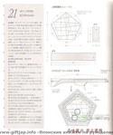 Превью p (82) (483x576, 54Kb)