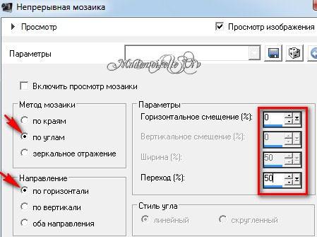 2012-07-12_155435 (449x335, 33Kb)