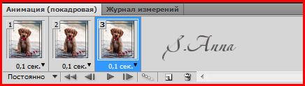3776505_anim_8 (436x124, 26Kb)
