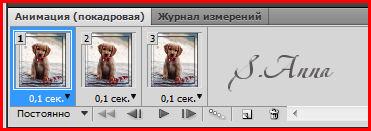 3776505_anim_3_1_ (371x131, 24Kb)