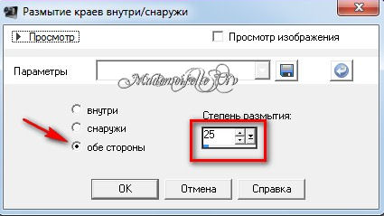 2012-07-12_164209 (425x239, 22Kb)