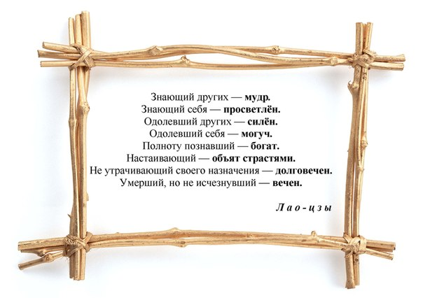 http://img0.liveinternet.ru/images/attach/c/6/89/292/89292560_1baohgRCn0.jpg