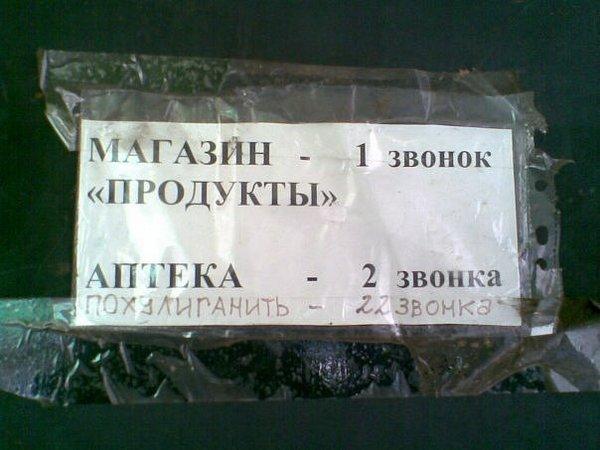 00tt5cft (600x450, 48Kb)