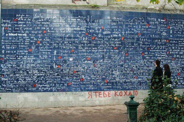 Стена Монмартр в Париже. Здесь слова я тебя люблю написаны на 311 языках мира (632x421, 99Kb)