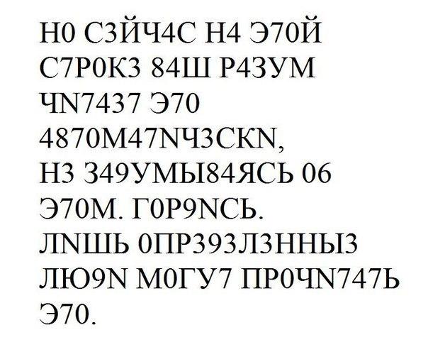4970003_8MhaS5HfKqQ_1_ (604x513, 56Kb)