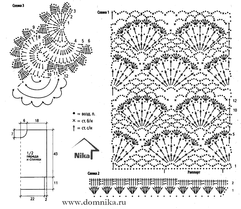 Узор и схема вязания на спицах ракушка