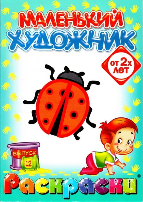 4979214_IMG_0001_novii_razmer (496x700, 303Kb)
