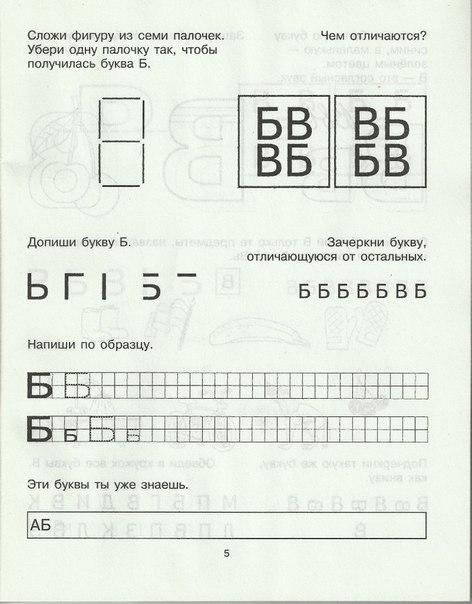 2ZkCd9RVwI4 (472x604, 54Kb)