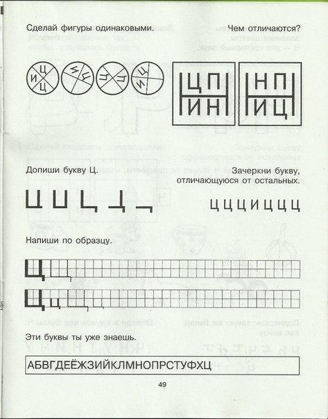 En5IhkxsTno (473x604, 55Kb)