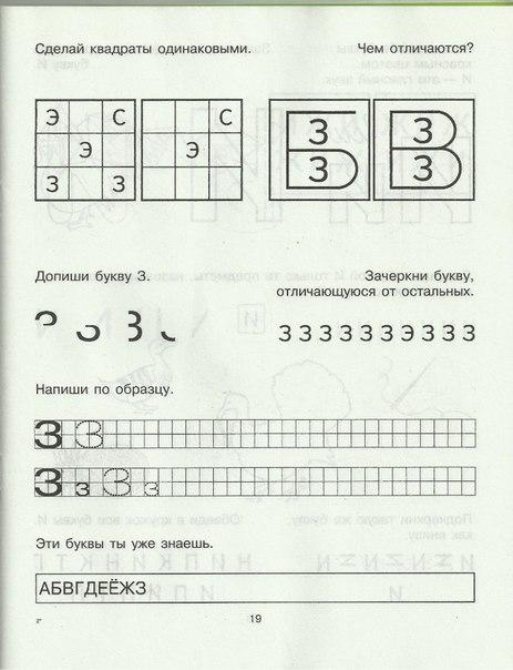 F4P3SDyY6oQ (463x604, 53Kb)