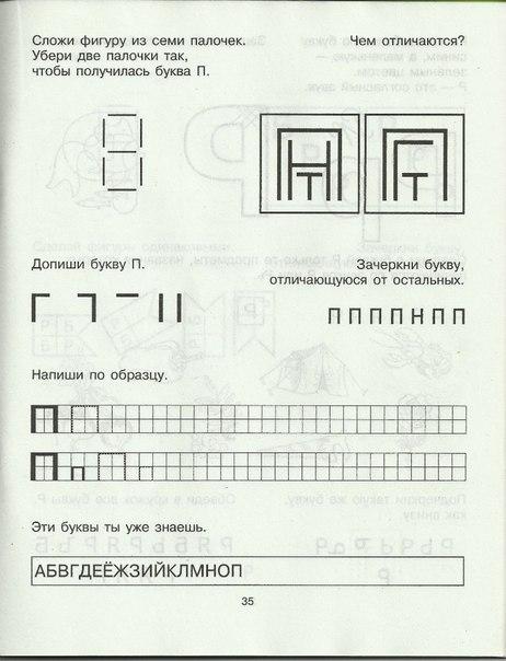 qX-E5zP5v1Q (462x604, 53Kb)