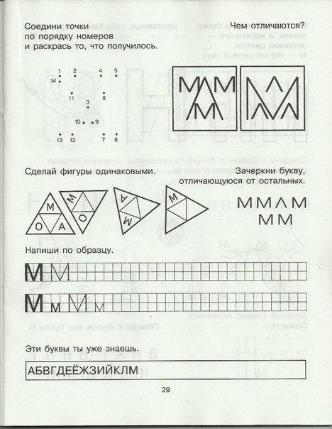 -tszxeiALCA (468x604, 59Kb)