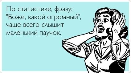 atkritka_1341965367_630 (425x237, 42Kb)
