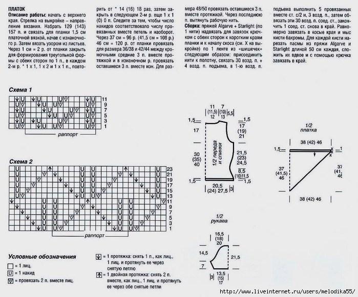 ff2 (700x581, 252Kb)