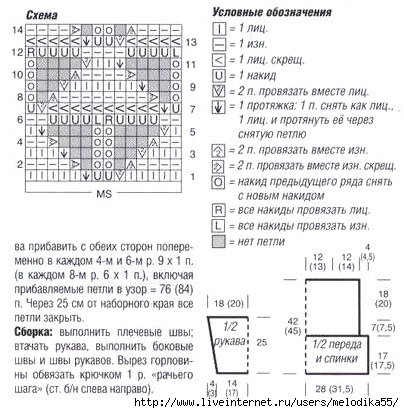 uu1 - копия (404x413, 129Kb)