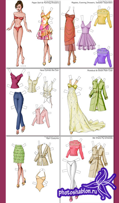 Как сделать для куклы из бумаги одежду своими руками