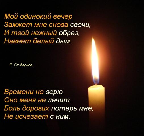 4997355_V_odinokii_vecher (507x480, 121Kb)